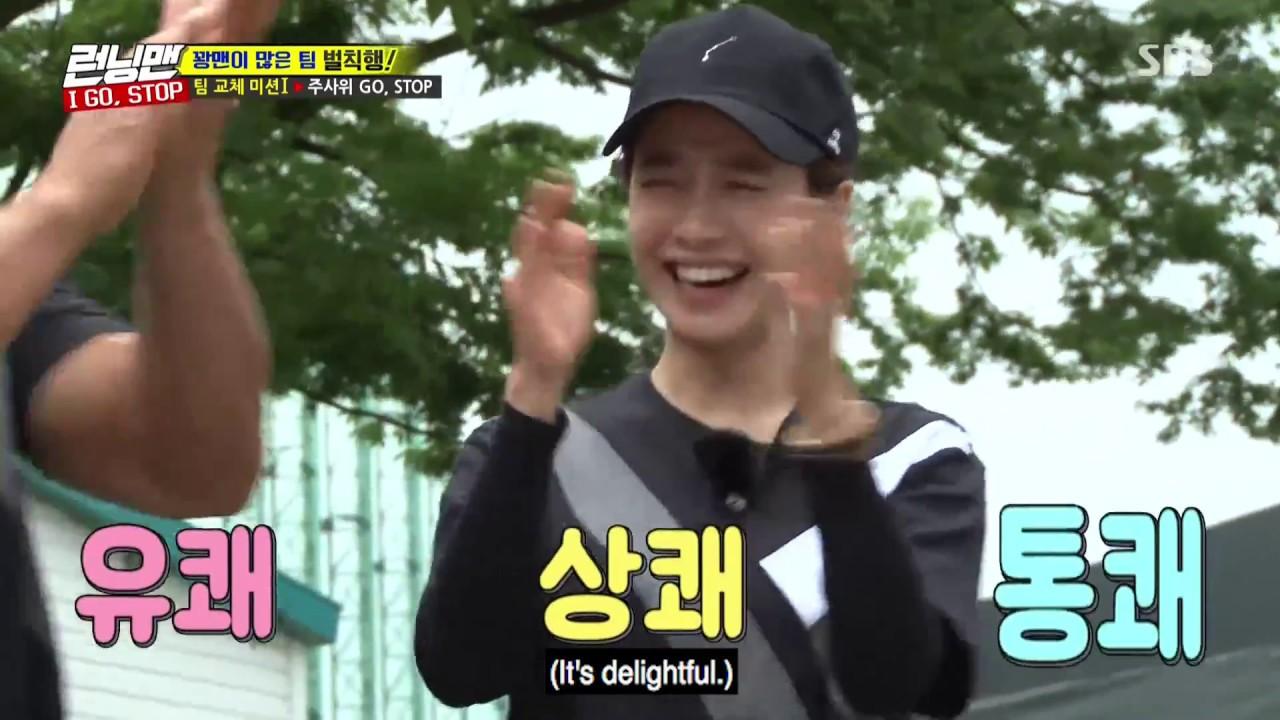 [Running Man] EP359_0716_KwangSoo slaps Jaesuk's face