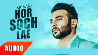 Ikk Vaari Hor Soch Lae (Full Audio Song) | Harish Verma | Punjabi Song Collection | Speed Records