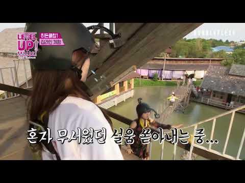 Irene calling Wendy