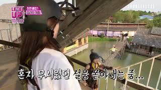 "Irene calling Wendy ""Seungwan"" ft. Seulgi"