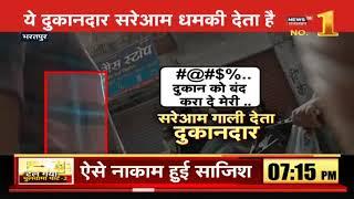 Congress का Speakup India अभियान, Sonia ने कहा-गरीबों को 6 महीने तक 7,500 रुपये दे | Mharo Rajasthan