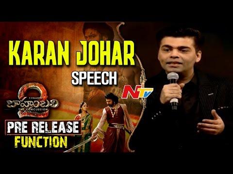 Karan Johar Speech @ Baahubali 2 Pre Release Function    Prabhas    Rana Daggubati