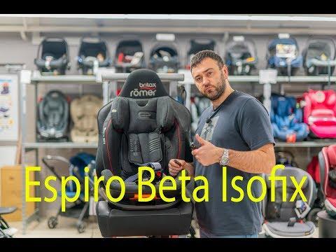 Espiro Beta Isofix – автокресло от 1 до 12 лет