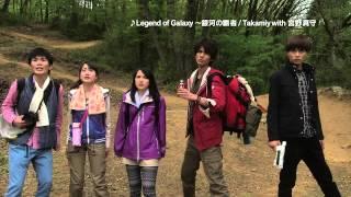 2013年9月7日公開 Ultraman Ginga: A Movie Special trailer. 【イント...
