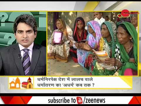 Watch DNA with Sudhir Chaudhary, Sep 11th , 2018
