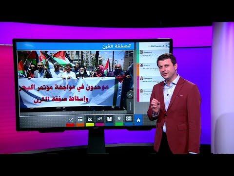 ما نصيب الفلسطينيين ومصر والأردن ولبنان من أموال صفقة القرن؟  - نشر قبل 46 دقيقة