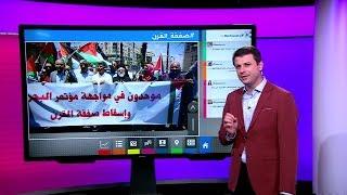 ما نصيب الفلسطينيين ومصر والأردن ولبنان من أموال صفقة القرن؟