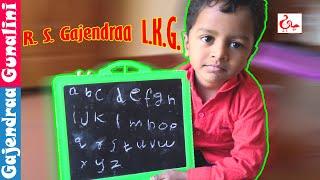 LKG Boy Write Small Alphabet Letters a-z   ABC Video for Kids