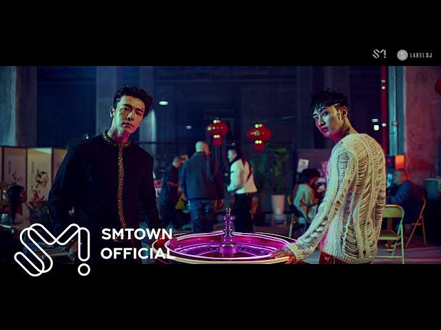 SUPER JUNIOR-D&E 슈퍼주니어-D&E '땡겨 (Danger)' MV