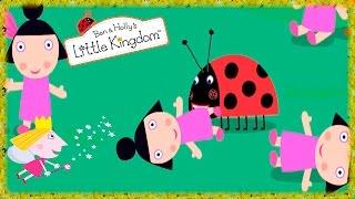 Маленькое королевство Бена и Холли кукла плам на русском в HD