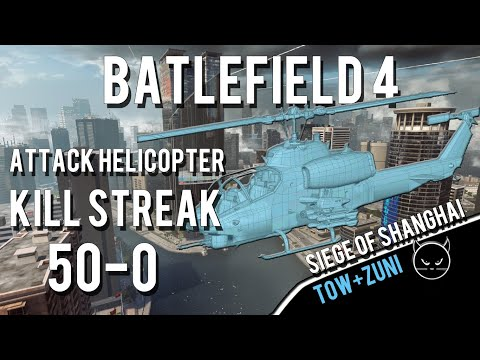 ✪ Battlefield 4 PC ᴴᴰ ► 50 - 0 ☠ Kill Streak ☠ Shanghai Today