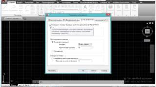Основы черчения часть 2. AutoCAD для Электрика