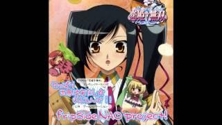 Koihime†Musou  - Yappari Sekai ha Atashi☆Legend!! thumbnail