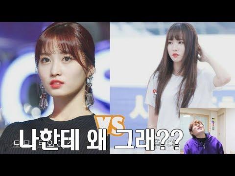 (ENG SUB)BIAS vs BIAS girl group challenge! Who is my favorite idol? [GoToe REACTION]