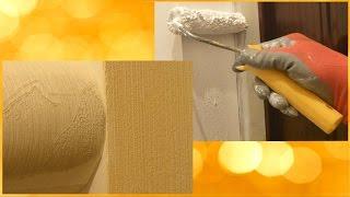 Декоративная штукатурка на дверных откосах(Как нанести декоративную штукатурку на дверные откосы своими руками....здесь показан один из многих вариант..., 2015-07-10T17:14:58.000Z)