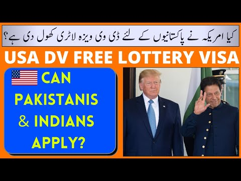 FREE USA DV LOTTERY VISA  FOR PAKISTANIS AND INDIANS OPENS OR NOT? US GREEN CARD | VISA GURU