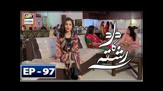 Dard Ka Rishta Episode 97 - 26th September 2018 - ARY Digital Drama