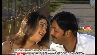 PASHTO NEW HD MOVIE SONG 2018 MEENA ZAMA WAH WAH SHAHID KHAN SIDRA NOOR NEW PASHTO HD SONG DANCE 201