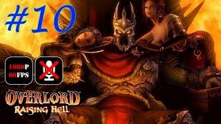Overlord: Raising Hell #10 - Синие