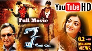 "Exclusive New Release Tamil 2017 Kajal Agerwal |Tamil Movie New Release 2017 Full Movie HD ""O"" 2017"