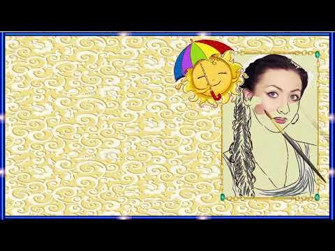 День Рождения Арины. Рисованное видео