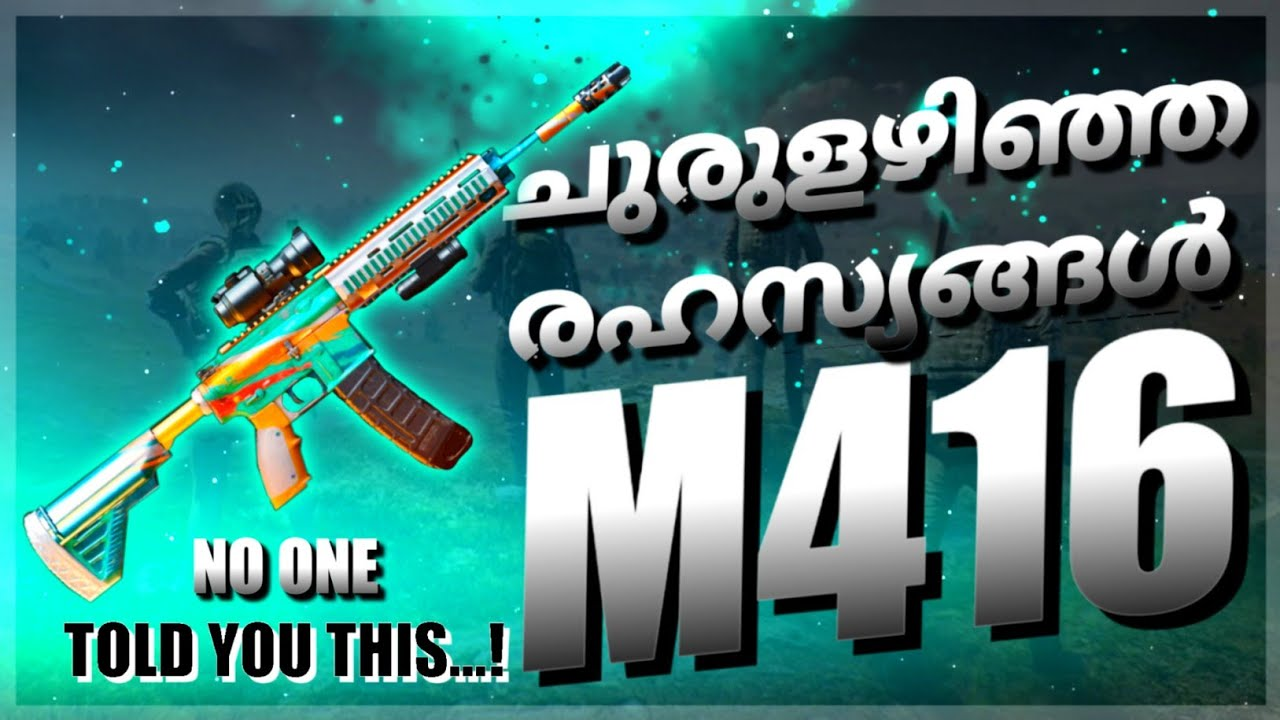 PUBG Guide for M416 | Tips And Sectrets Of Pubg Mobile Malayalam | El3ctro Gaming