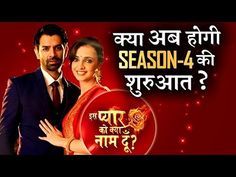 Will Barun-Sanaya comeback again for Iss Pyar Ko Kya Naam doon 4 ?