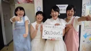 おかげさまで、7月10日にTSUTAYA O-nestで行われるミライスカート東京初...