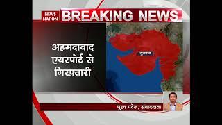Akshardham Temple attack: Master-mind Abdul Rashid Ajmeri arrested in Ahmedabad