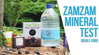 Zamzam Water Mineral Test - Ideal's Souq ᴴᴰ