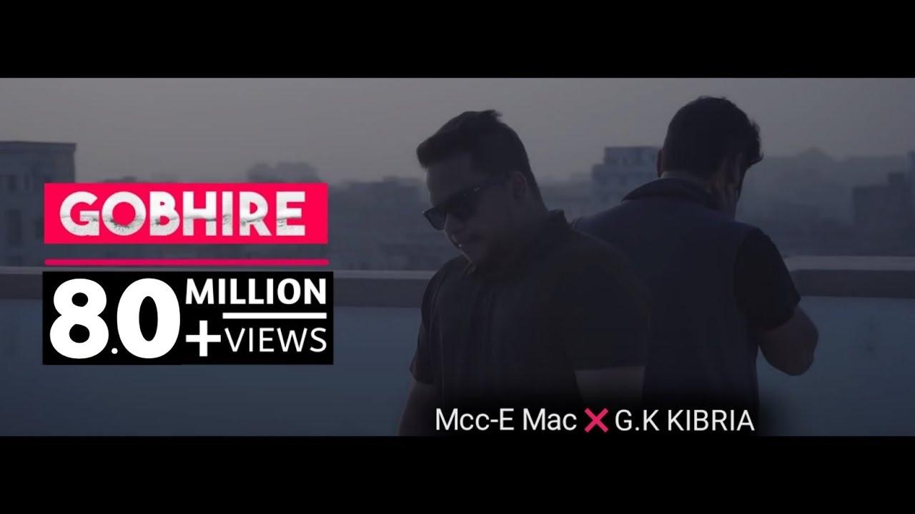 Download GOBHIRE -  Mcc-e Mac | Gk Kibria (Official Music Video)