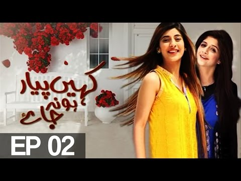 Kahin Pyar Ho Na Jaye Episode 2   Aplus