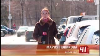 Из чего состоит грязь в Екатеринбурге?