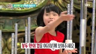GOT7 Jackson helps translating
