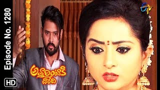 Attarintiki Daredi | 11th December 2018 | Full Episode No 1280 | ETV Telugu