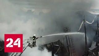 Мебель, канцтовары, автомобильные запчасти: что сгорело на складе в Химках - Россия 24