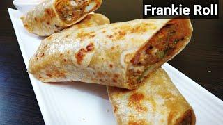 बाजार जैसी फ्रेंकी रोल | Vegetable Frankie | Vegetable Roll | Chef Bhupi | Honest Kitchen