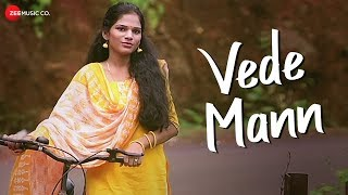 Vede Mann by Neha Thakur Mp3 Song Download
