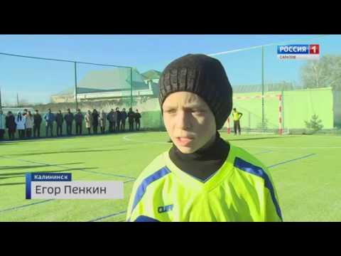 Новые возможности для спорта появились в Калининске