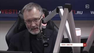 Если уж Ляшко считает своих министров даунами... * Железная логика с Сергеем Михеевым (16.01.17)