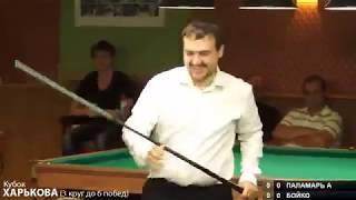 Александр Паламарь бойко разобрался с Бойко Александром