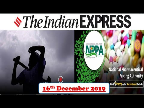 16th December 2019 The Indian Express Editorial And Newspaper Discussion