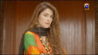 Yaariyan - EP 16 - 26th July 2019 | HAR PAL GEO DRAMAS