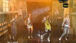 [061809] 2NE1 - (Hot Stage) Fire Debut
