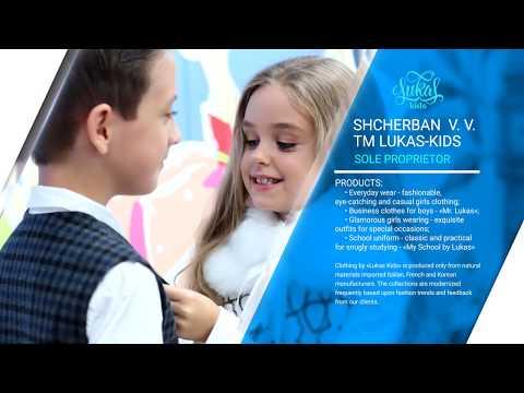 Відео шоу-рум «Made In Kremenchuk» представлено ГО «АСМБР» та КП «Інститут розвитку Кременчука»