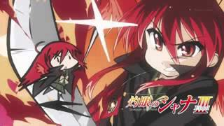 Shakugan No Shana III episode 19