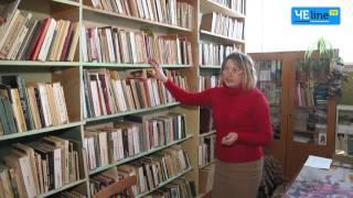 Черниговщина: Соседские споры: как школа искусств и библиотека квадратные метры делят