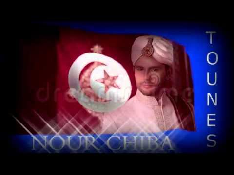 Nour chiba - tounes 2015 نور شيبة - تونس