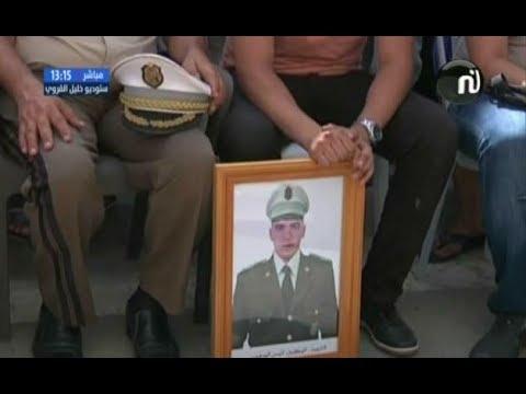 غار الدماء : إستشهاد 6 من أعوان الحرس الوطني في كمين إرهابي