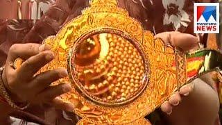 The Charm of Aranmula mirrors       Manorama News